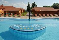 Aqua Spa Cserkeszolo outdoor pool - last minute wellness weekends