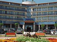 Park Inn by Radisson Sarvar Spa Hotel 4* spahotel in Sarvar